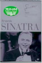FRANK SINATRA LIVE IN JAPAN